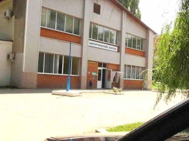 Поликлиники новогиреево в москве